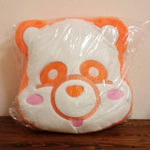 AAA え~パンダ ふさふさフェイスクッション オレンジ/橙 西島隆弘