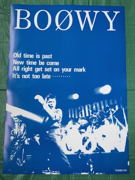 BOOWY ボウイ LIVE 氷室京介 ポスター 未使用品 ライブグッズの画像