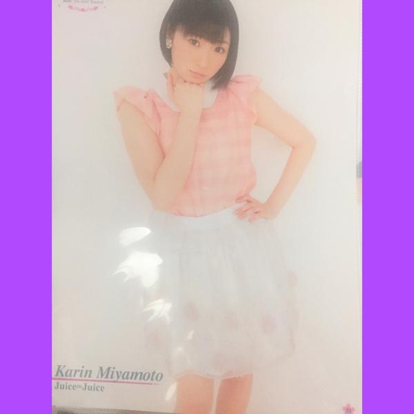 宮本佳林 コレクションピンナップポスター 2015 ひなフェス Juice=Juice ライブグッズの画像