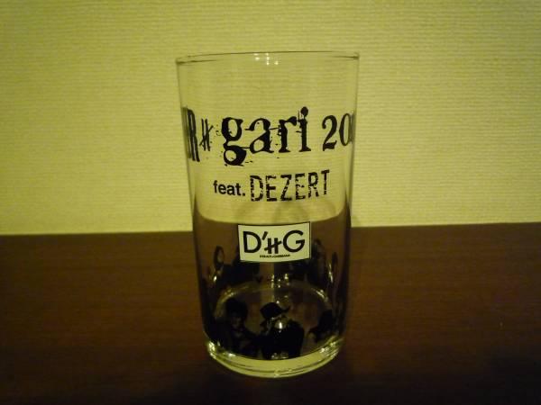 D'ER#gari 2016 feat DEZERT V.I.P. グラス 新品