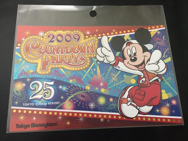 ディズニーランド TDR25周年限定ポストカード カウントダウンパーティー2009年 ミッキー ディズニーグッズの画像