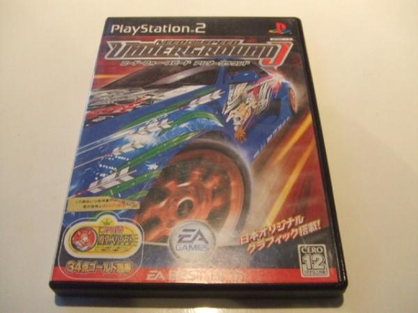 PS2 ニードフォースピード アンダーグラウンドJ sb11