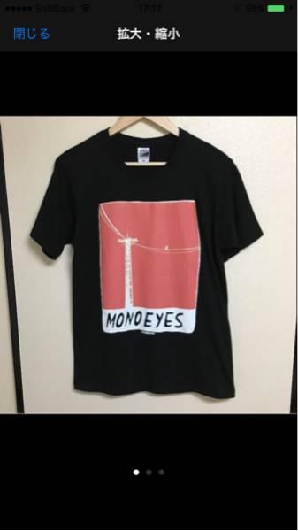 MONOEYES Tシャツ Mサイズ 美品 モノアイズ ライブグッズの画像