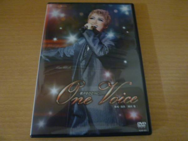 宝塚 星組 DVD 『One Voice』