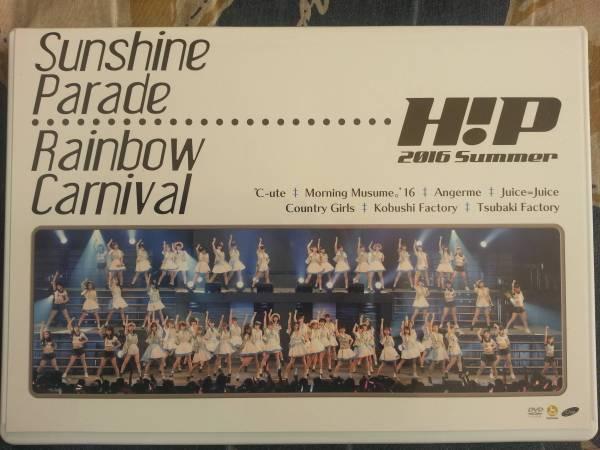 Hello!Project 2016 SUMMER Sunshine・Rainbow DVD 2枚組中古品 ライブグッズの画像