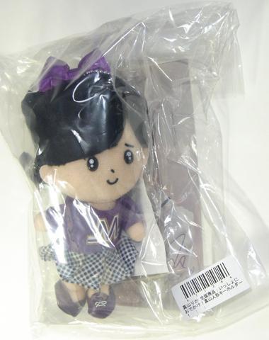 【送料込】 私立恵比寿中学 真山りか 生誕商品 人形キーホルダー