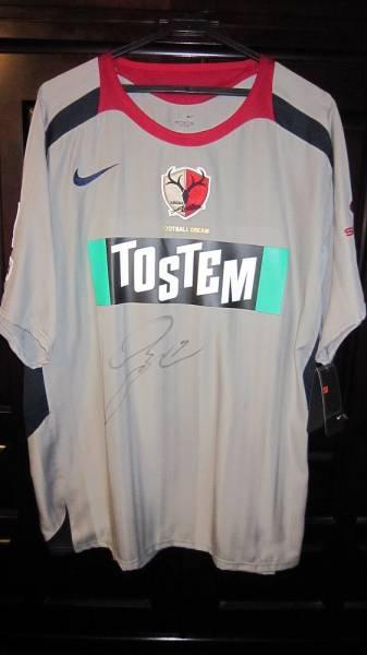 祝天皇杯!鹿島の2007年アウェーレプリカユニのサイン付き