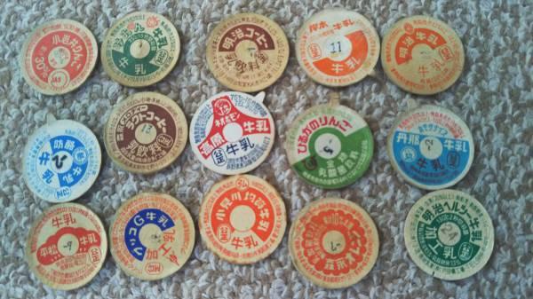 牛乳キャップ各種30枚 日付ありと無が混ざっています。 昭和50年代コレクション_画像2
