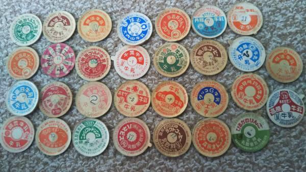 牛乳キャップ各種30枚 日付ありと無が混ざっています。 昭和50年代コレクション_画像3