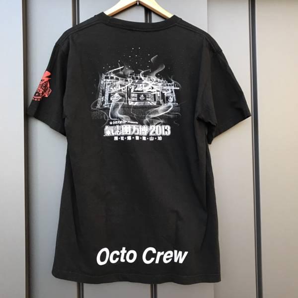 【貴重】氣志團万博2013 クルー用 半袖Tシャツ L