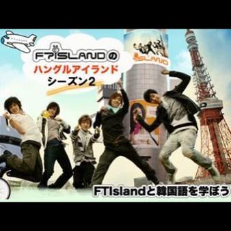 FTISLAND DVD