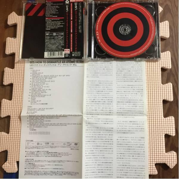 U2 ハウ・トゥ・ディスマントル・アン~ DVD付 初回限定盤 帯付