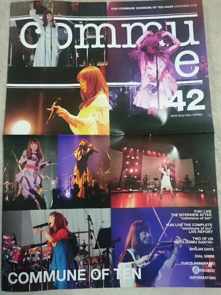YUKI★commune ファンクラブ最新会報 Vol.42/ユキ