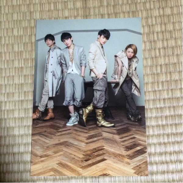 D☆DATE ポストカード