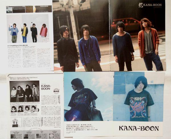 ★KANA-BOON 切り抜き24ページ&付録KANA BOOK