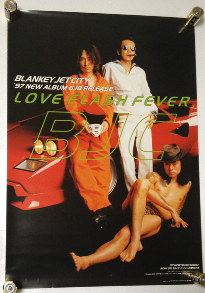 BLANKEY JET CITY ポスター 販促用 非売品 浅井健一 ブランキー ライブグッズの画像