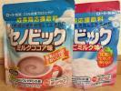 ロート製薬セノビック【ミルクココア・いちごミルク】2種セット