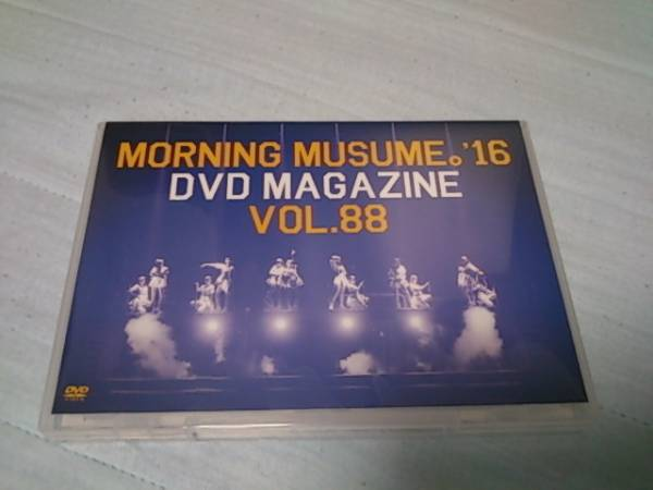 ■DVD『モーニング娘。'16 DVD MAGAZINE VOL.88』 DVDマガジン