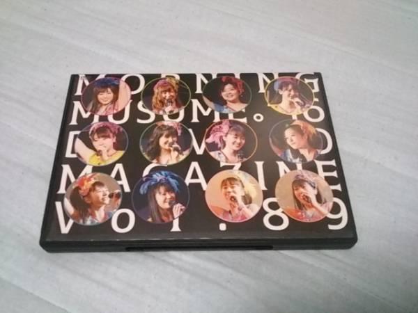 ■DVD『モーニング娘。'16 DVD MAGAZINE VOL.89』 DVDマガジン