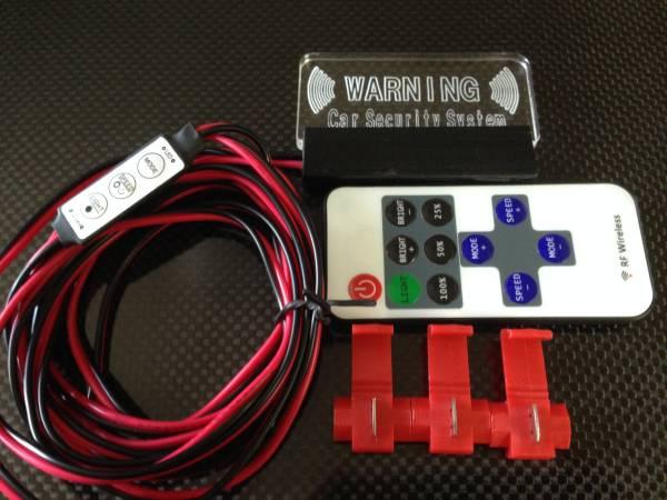 ★☆★アクリル LED セキュリティ ダミー 12V・24V用 無線リモコン仕様 送料無料★☆★ _出品商品と付属品です。
