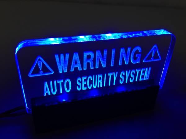 ★☆★アクリル LED セキュリティ ダミー 12V・24V用 無線リモコン仕様 送料無料★☆★ _点灯イメージです。