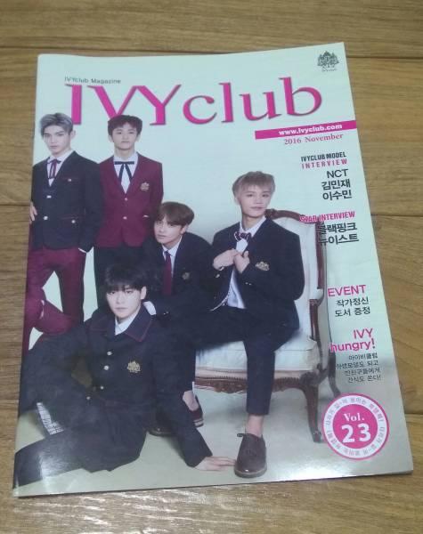 NCT 韓国 IVY CLUB カタログ -非売品