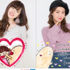℃-ute はぎすず 名古屋イベント A5生写真 2枚セット 鈴木愛理 萩原舞