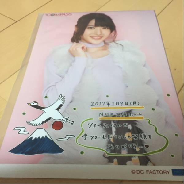 ℃-ute 矢島舞美 1/9 NHK大阪ホール 日替わり生写真