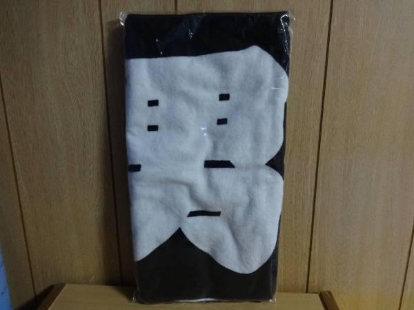 男気ジャンケンスポーツタオル とんねるず 哀川翔 清原