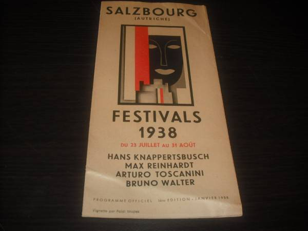 ザルツブルク音楽祭 1938年 パンフレット