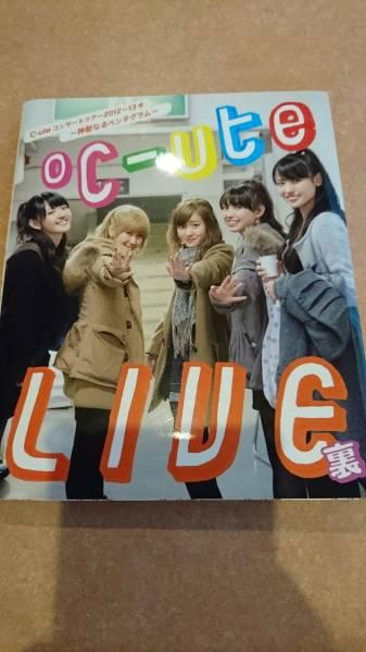 ℃-ute live 裏