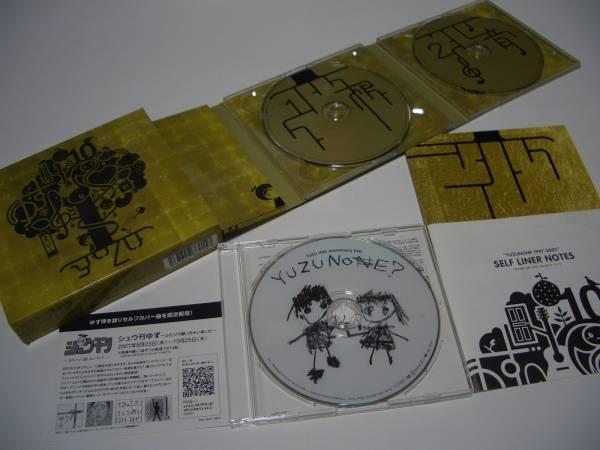 ゆず ゆずのね 1997~2007 CD2枚 DVD1枚 ライブグッズの画像