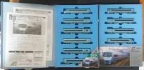 マイクロ A7570 A7571 小田急ロマンスカー 60000形 MSE 基本 増結 10両セット