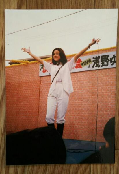 (当時物) 浅野ゆう子 生写真2枚 38年前イベント