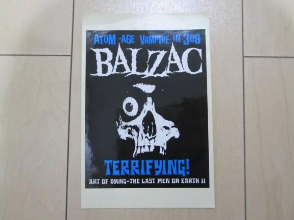 BALZAC バルザック ステッカー TERRIFYING! ART OF DYING レア 値下げ