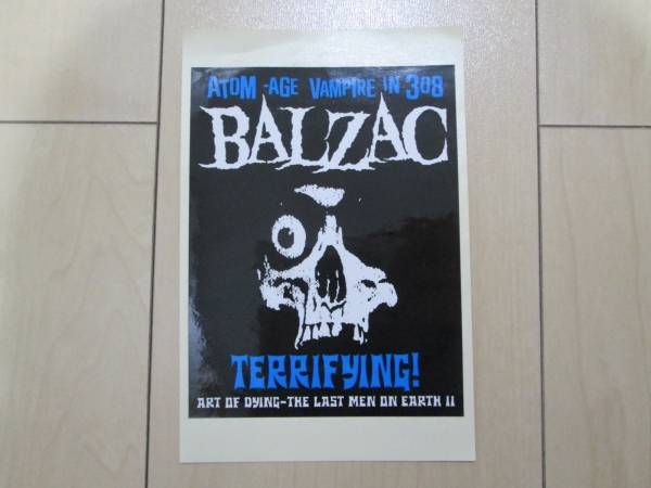 BALZAC バルザック ステッカー TERRIFYING! ART OF DYING レア