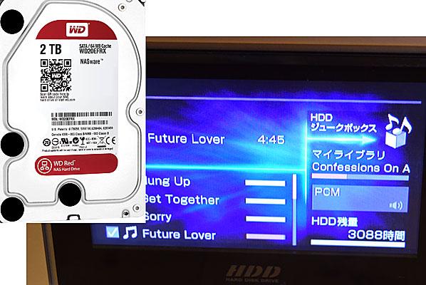 HD2TBの情報