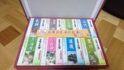 日本の名湯 30g×30包入り 入浴剤 ギフトセット
