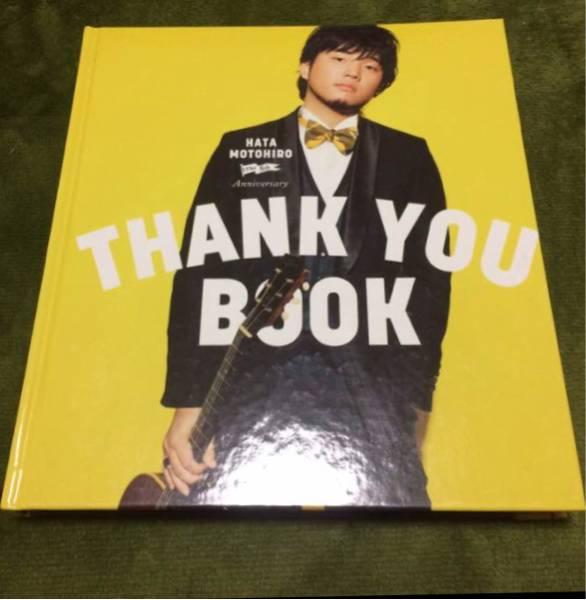 秦基博 5周年記念 FC限定 THANK YOU BOOK ファンクラブ グッズ ライブグッズの画像