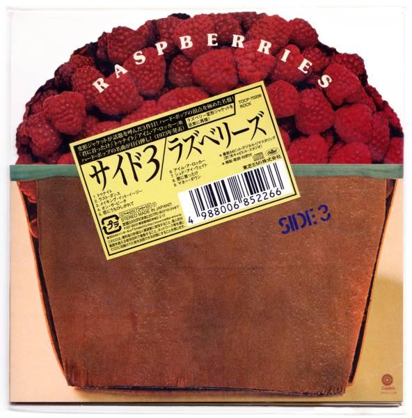 《紙ジャケ帯付》 ラズベリーズ サイド3 RASPBERRIES side 3 '73