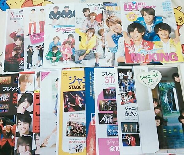 ★送料無料★ジャニーズJr.Mr.KINGTravisJapan15冊&ポスター