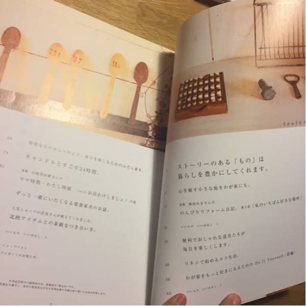 【Come home!】vol.5★★カムホーム 私のカントリー別冊_画像2