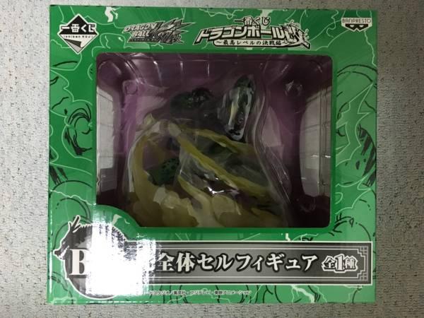一番くじ ドラゴンボール改 最高レベルの決戦編 B賞 完全体セル