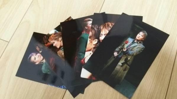 永久輝せあさん★舞台写真 5枚 ドン・ジュアン お茶会