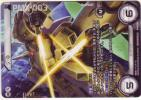 ガンダムクロスウォー PR ジオ ジO 4枚セット