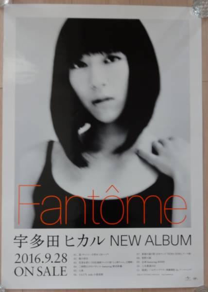 ☆ 宇多田ヒカル 「Fantome」 告知 ポスター B2 ライブグッズの画像