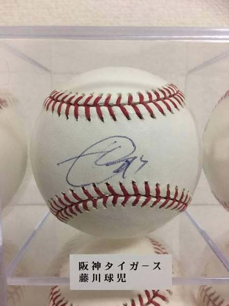 シカゴ カブス 藤川球児 09WBC公式球直筆サイン 阪神タイガース