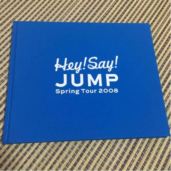 Hey!Say!JUMP 春ツアー パンフレット 2008 平成ジャンプ コンサートグッズの画像