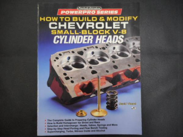 整備書 エンジン HOW TO BUILD&MODIFY CHEVROLET SMALL BLOCK V8 CYLINDER HEADS_画像1