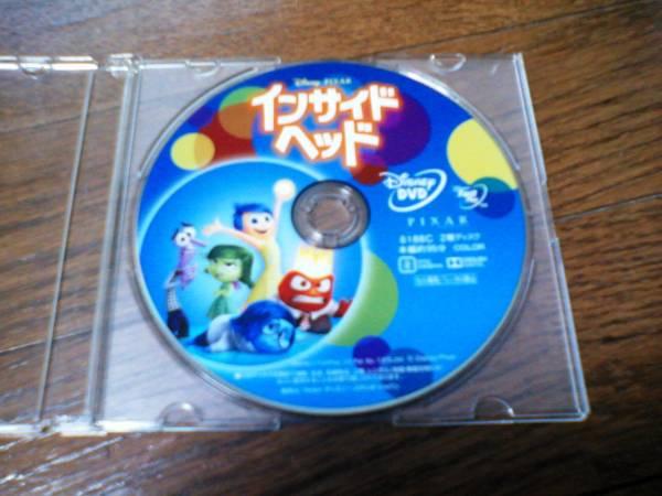 ディズニー【インサイドヘッド】MovieNEX映画DVD(即決)! ディズニーグッズの画像